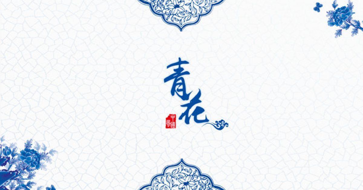 青花瓷PPT模板下載,22頁高品質的中國風PPT免費套用