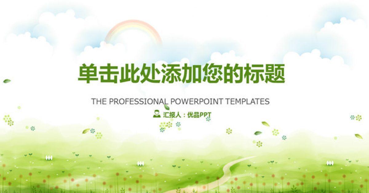 綠色PPT模板下載,26頁精細的自然風景PPT推薦樣式