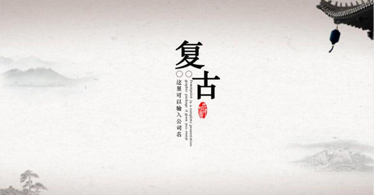古典風PPT模板下載,26頁精緻的中國風PPT免費推薦