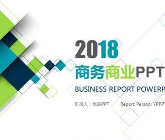 商務商業PPT模板下載,25頁優質的市場分析簡報免費推薦