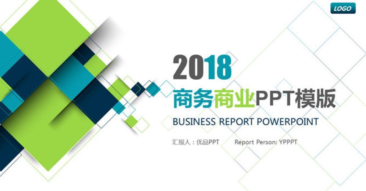 商務商業PPT模板下載,25頁很棒的市場分析簡報推薦範例