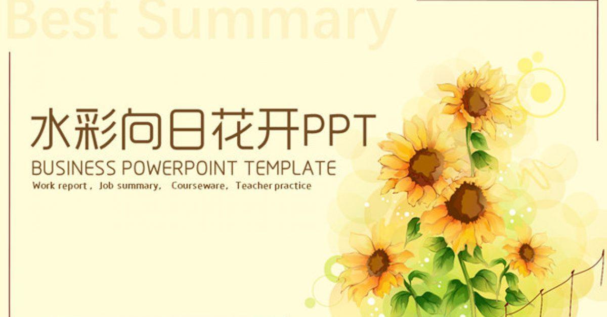 向日葵PPT模板下載,25頁精細的植物PPT模板模板樣式