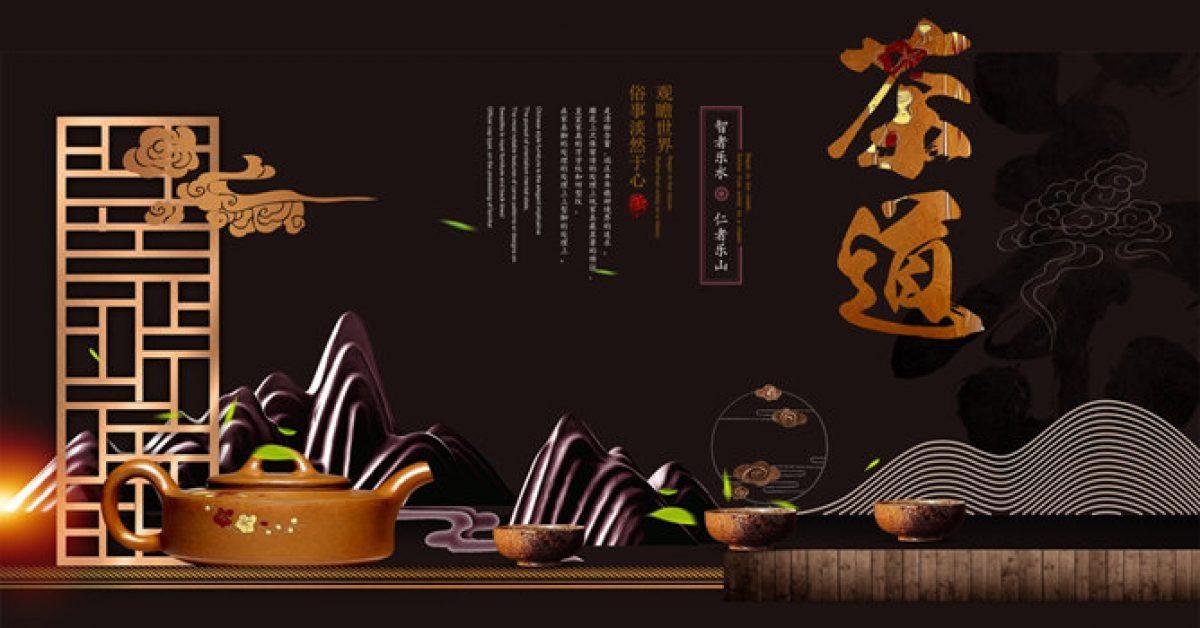 茶藝介紹PPT模板下載,26頁很棒的中國風PPT推薦主題