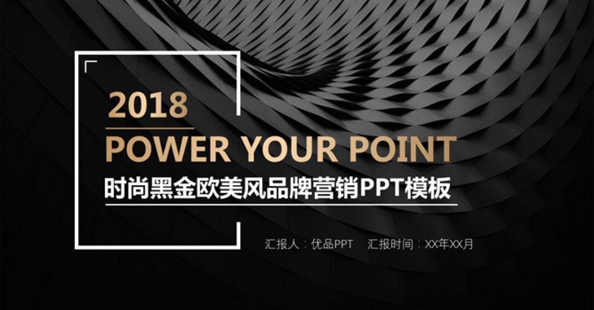商業PPT模板下載,24頁精美的商務PPT模板最佳推薦