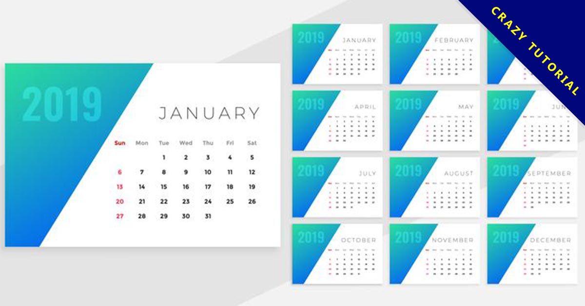 【2019年日曆範本】15款精品的2019年日曆範本下載,細緻矢量圖推薦