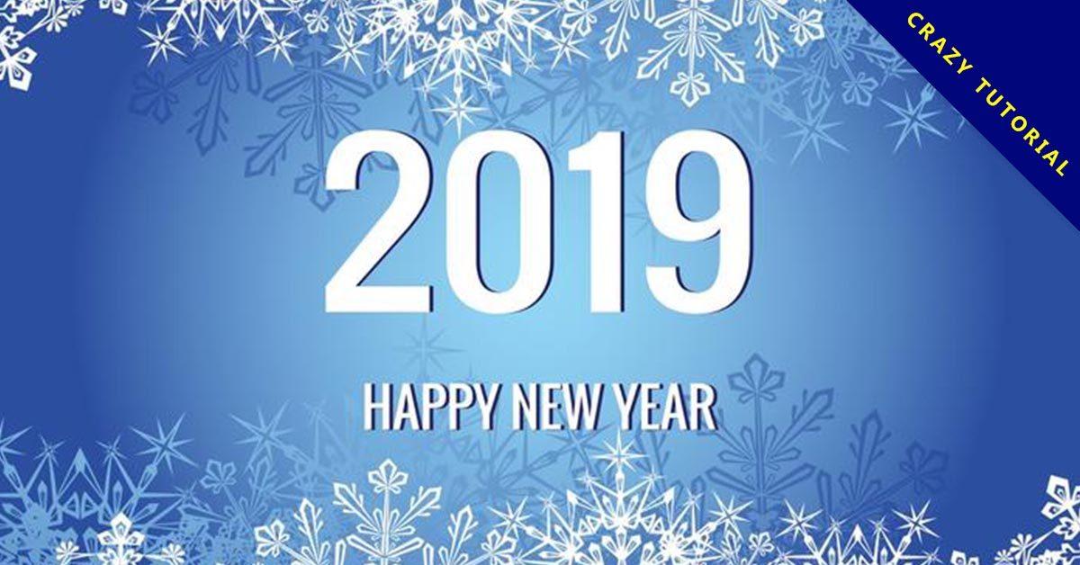 【2019年HAPPY NEW YEAR圖片】23張2019年新年快樂貼圖下載,優質祝賀貼圖推薦