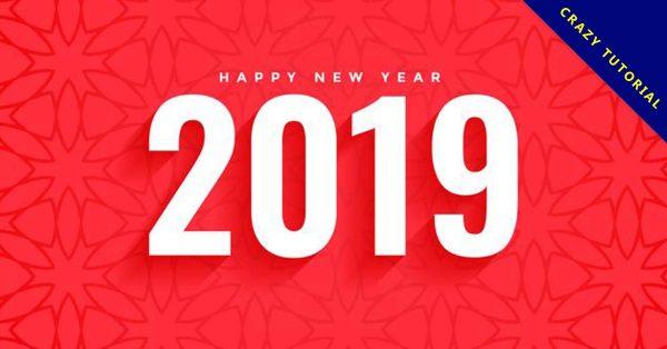 【2019新年快樂圖片】19個LINE可用的2019新年快樂圖案下載,跨年祝賀LINE貼圖專用