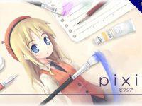 【繪畫工具】Pixia 6.04功能豐富的繪畫工具下載,英文版,支援WINDOWS系統