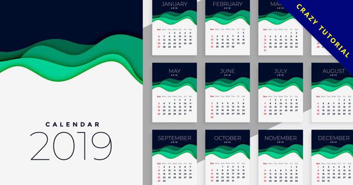 【2019年月曆】16個有設計感的2019年月曆下載,高品質矢量圖推薦