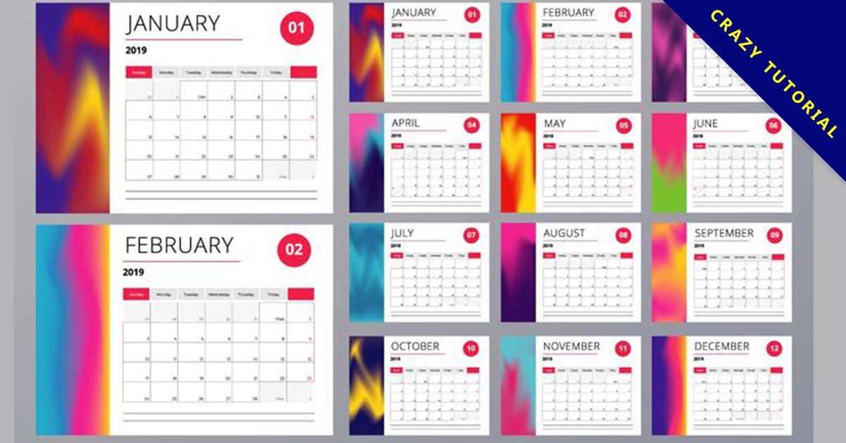 【2019行事曆】17套細緻的2019行事曆下載,年歷AI檔下載