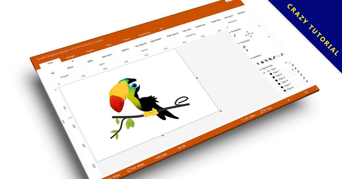【設計工具】GrafX Creative Studio 免費創意卡片設計工具下載,英文版,支援WINDOWS系統