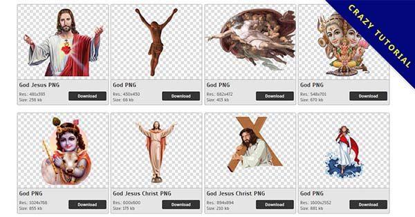 【上帝PNG】精選85款上帝PNG圖檔下載,免費的上帝去背點陣圖