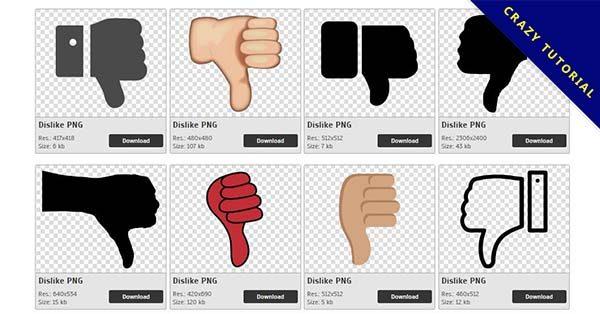 【不喜歡PNG】精選81款不喜歡PNG圖案素材下載,免費的不喜歡去背圖案