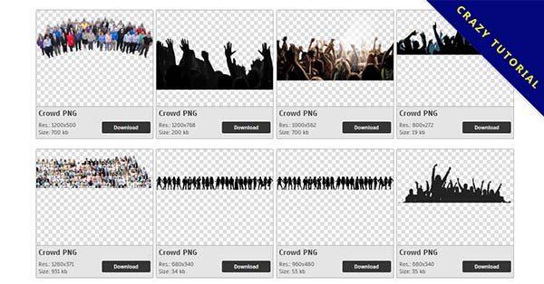 【人群PNG】精選44款人群PNG圖檔素材免費下載,免費的人群去背點陣圖