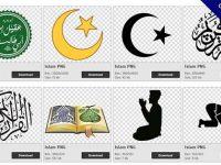 【伊斯蘭教PNG】精選58款伊斯蘭教PNG圖片素材免費下載,免費的伊斯蘭教去背圖案