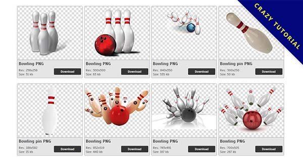 【保齡球PNG】精選67款保齡球PNG點陣圖素材下載,免費的保齡球去背點陣圖
