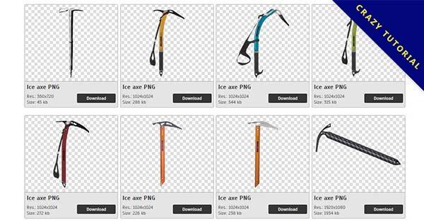 【冰斧PNG】精選58款冰斧PNG圖檔素材包下載,免費的冰斧去背圖片