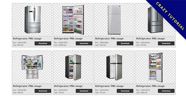 【冰箱PNG】精選36款冰箱PNG點陣圖素材免費下載,免費的冰箱去背點陣圖