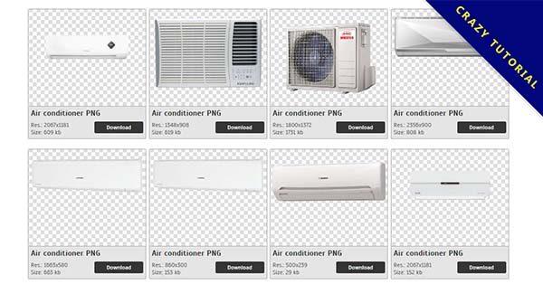 【冷氣機PNG】精選81款冷氣機PNG圖片下載,免費的冷氣機去背圖檔