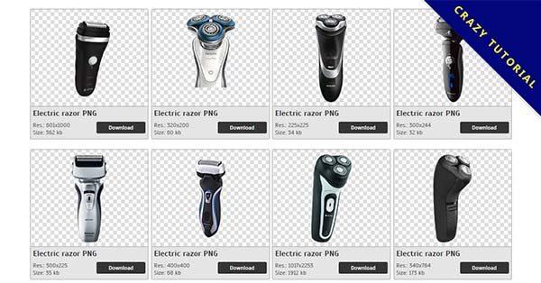 【刮鬍刀PNG】精選39款刮鬍刀PNG圖案下載,免費的刮鬍刀去背圖檔