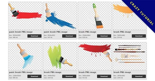 【刷子PNG】精選55款刷子PNG圖檔免費下載,免費的刷子去背圖片