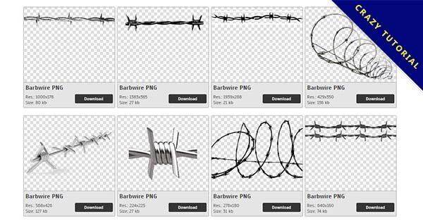 【刺線PNG】精選46款刺線PNG圖片素材免費下載,免費的刺線去背點陣圖