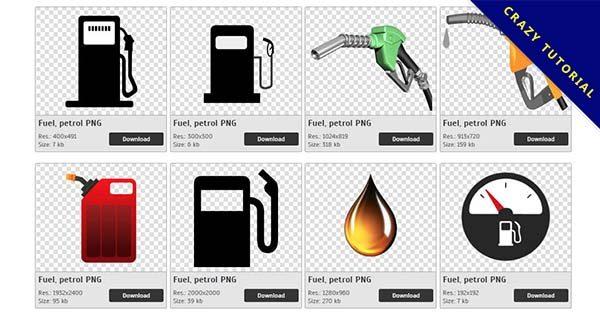 【加油站PNG】精選59款加油站PNG圖片素材免費下載,免費的加油站去背圖檔