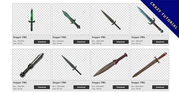 【匕首PNG】精選81款匕首PNG圖檔下載,免費的匕首去背圖案