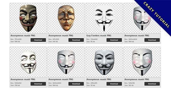 【匿名面具PNG】精選34款匿名面具PNG點陣圖素材包下載,免費的匿名面具去背圖案