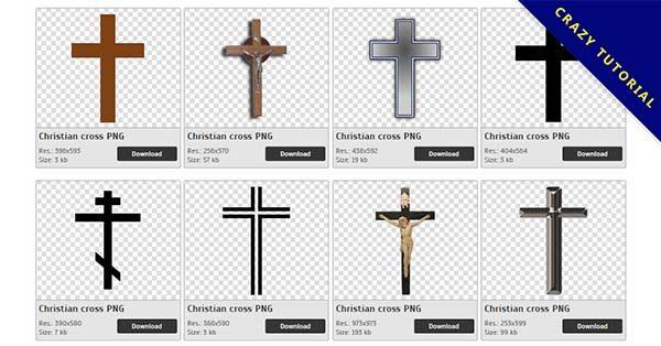 【十字架PNG】精選57款十字架PNG圖案素材免費下載,免費的十字架去背點陣圖