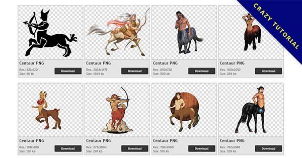 【半人馬獸PNG】精選55款半人馬獸PNG點陣圖素材免費下載,免費的半人馬獸去背圖檔