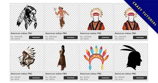 【印第安PNG】精選60款印第安PNG圖案素材包下載,免費的印第安去背圖檔