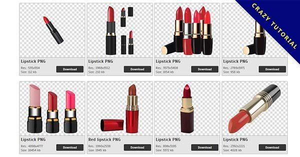 【口紅PNG】精選50款口紅PNG圖片下載,免費的口紅去背圖案