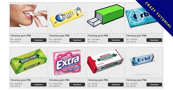 【口香糖PNG】精選56款口香糖PNG圖片素材包下載,免費的口香糖去背圖案