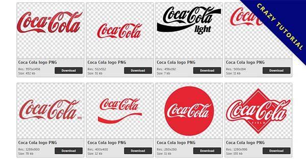 【可口可樂標誌PNG】精選15款可口可樂標誌PNG點陣圖下載,免費的可口可樂標誌去背圖片