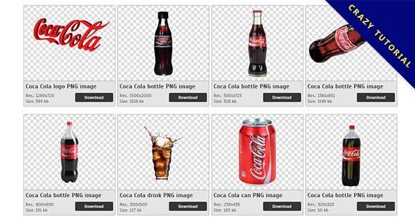 【可口可樂PNG】精選30款可口可樂PNG圖檔素材下載,免費的可口可樂去背圖片
