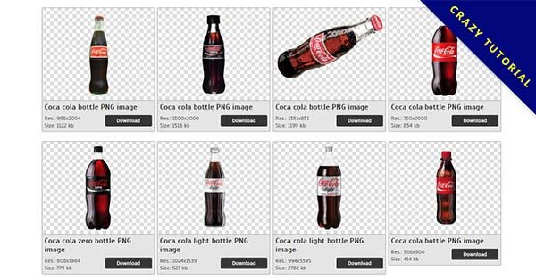 【可樂PNG】精選21款可樂PNG圖片免費下載,免費的可樂去背圖片