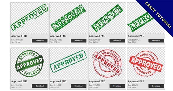【合格印章PNG】精選65款合格印章PNG圖案免費下載,免費的合格印章去背圖片