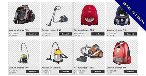 【吸塵器PNG】精選73款吸塵器PNG圖檔下載,免費的吸塵器去背圖檔