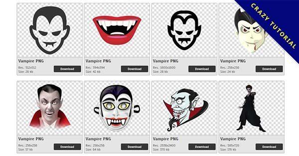 【吸血鬼PNG】精選82款吸血鬼PNG點陣圖素材免費下載,免費的吸血鬼去背圖案