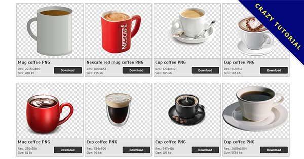 【咖啡杯PNG】精選84款咖啡杯PNG圖片素材包下載,免費的咖啡杯去背點陣圖