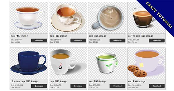 【咖啡杯PNG】精選47款咖啡杯PNG圖片素材包下載,免費的咖啡杯去背點陣圖