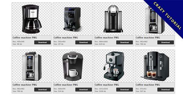 【咖啡機PNG】精選59款咖啡機PNG圖片素材免費下載,免費的咖啡機去背圖片