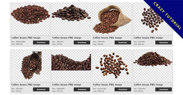 【咖啡豆PNG】精選28款咖啡豆PNG圖檔免費下載,免費的咖啡豆去背點陣圖