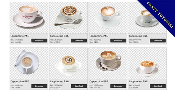 【咖啡PNG】精選75款咖啡PNG圖檔下載,免費的咖啡去背點陣圖