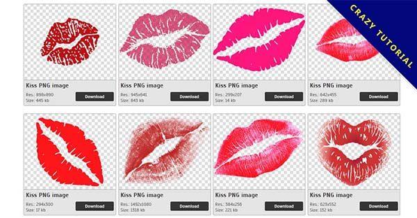 【唇印PNG】精選28款唇印PNG點陣圖素材免費下載,免費的唇印去背圖案