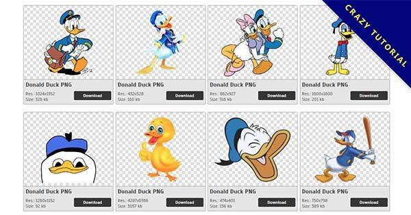 【唐老鴨PNG】精選85款唐老鴨PNG點陣圖素材下載,免費的唐老鴨去背圖片
