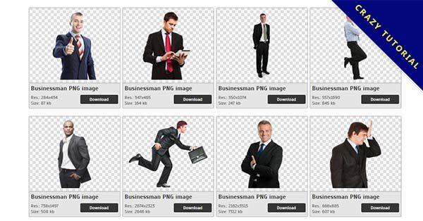 【商人PNG】精選53款商人PNG圖檔免費下載,免費的商人去背圖案