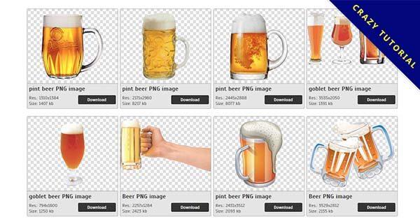 【啤酒PNG】精選54款啤酒PNG圖案素材包下載,免費的啤酒去背圖片