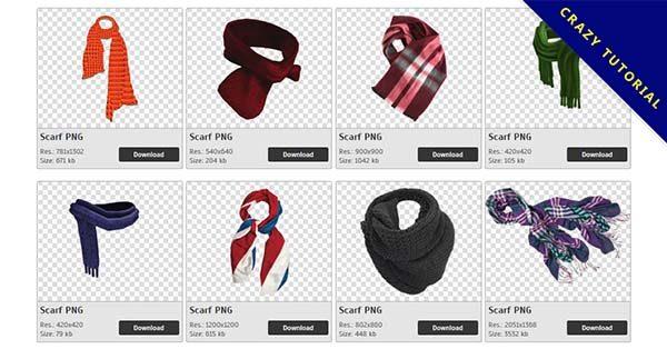 【圍巾PNG】精選63款圍巾PNG圖片下載,免費的圍巾去背點陣圖